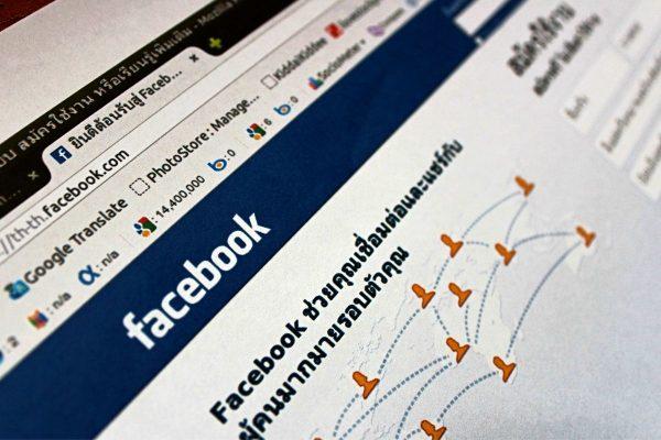 Facebook Реклама Защо Facebook рекламата е един от най-могъщите инструменти за развитието и популяризирането на Вашия бизнес?